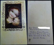 ESTAMPA PRIMERA COMUNION PARROQUIA SANTA ANA JEREZ 1974 HOLY CARD SANTINI CC1270