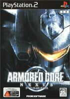 USED PS2 PlayStation 2 ARMORED CORE NEXUS