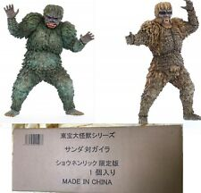X-Plus The War of the Gargantuas Sanda vs Gaira Ric Boy Limited Ver TOHO Kaiju