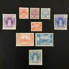 Burma (1954) 6th Independence/ Definitive Stamp Issue Part Set MNH