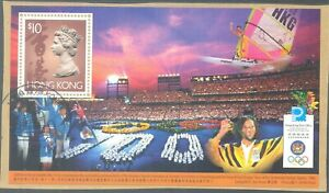 HONG KONG 1996 Olympic Achievements Miniature Sheet Fine Used on piece