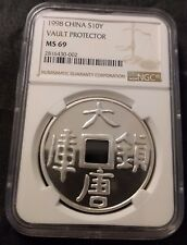 China Vault Protector 1998 - S10Y 1 oz Silver NGC MS69