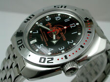 RUSSIAN  VOSTOK AUTO AMPHIBIAN MINISTRY WATCH #10380 BS NEW