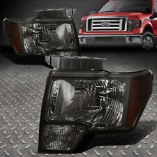 FOR 09-14 FORD F150 SMOKED HOUSING AMBER CORNER HEADLIGHT REPLACEMENT HEAD LAMPS