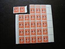 FRANCE - timbre de la liberation (lyon) yt n° 6 x23 n** (Z6) stamp french