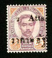 Thailand Stamps # 45 VF OG H Scott Value $65.00