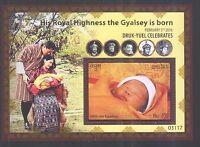 BHUTAN 2016 BIRTH OF PRINCE GYALSEY SOUVENIR SHEET OF 1 STAMP IN MINT MNH UNUSED