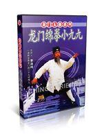 Longmen-styleTaiji Series - Small 99 Long men style Mian Quan by Li Fajun 2DVDs