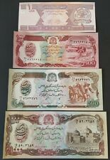 Lot of Four Afghanistan Bank Notes UNC