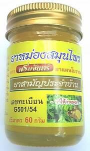 60 g PHROM CHAN Thai Original Balm Herbal Yellow Massage Relief Pain Frangrance