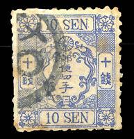 JAPAN Sc # 15, Used