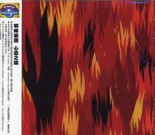 Bright Eyes: The People's Key (2011)  CD OBI TAIWAN