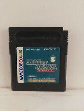 Tales of Phantasia - Nintendo Game Boy - Namco - 2000 - Japan Import
