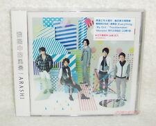 J-POP Arashi Boku no Miteiru Fukei Taiwan 2-CD+36P booklet