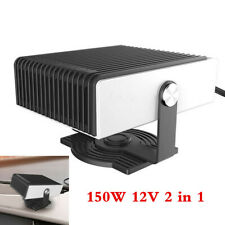 DC 12V 150W Car Auto Heater Cooler Dryer Demister Defroster 2 in 1 Hot Warms Fan