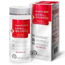 [NutriD-DAY] 3000mg Chitosan Diet Fat Blocker Fiber Weight Loss Vitamin Pill 90