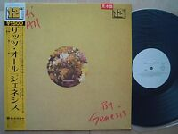 PROMO WHITE LABEL / GENESIS THAT'S ALL / UNPLAYED WITH OBI