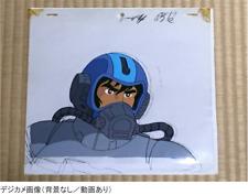Capitaine Future capitaine feu CAPITAN FUTURO anime cel Sketch TOEI de 1979/80