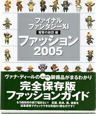 Final Fantasy Xi Dengeki no Ryodan Fashion 2005 Book 322 Pages