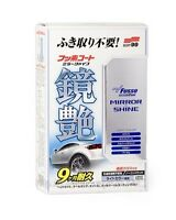 Soft99 Fusso Coat Mirror Shine 9th Waterproof and Shine Wax for Light Color Car