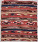 Antique rug/carpet/kilim European Balkanian 1900