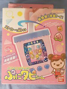 Bandai Puni Tapi-chan Pink Bubble Tea Toy Pet Like Tamagotchi - Japanese