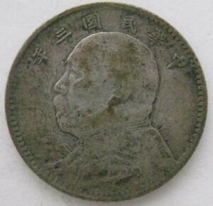 China Republic 1914 yr 3 Fatman 10 cents  VF   #75