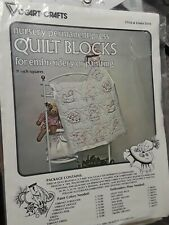 Vogart Crafts Baby Quilt Block Style Toys Stamped for Embroidery or Painting