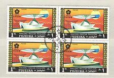A1940 - FUJEIRA 1970 - QUARTINA USATA EXPO - VEDI FOTO
