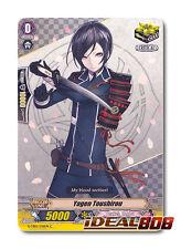 Cardfight Vanguard Touken Ranbu x 4 Yagen Toushirou - G-TB01/036EN - C Mint