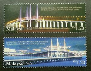 [SJ] Sultan Abdul Halim Mu Adzam Shah Bridge Penang Malaysia 2014 (stamp) MNH