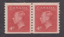 Canada Sc 300 MNH. 1950 4c dark carmine KGVI perf 9½ coil pair