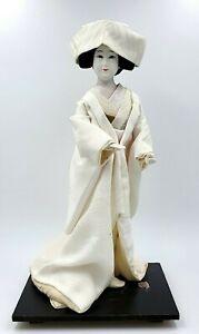 Vintage Japanese Geisha Doll ~ White Kimono - Very pretty - VGC