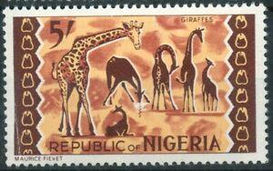 Nigeria 1965 QEII Wildlife 5 shillings mint stamp LMM