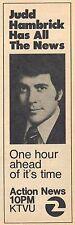 1976 KTVU TV AD~JUDD HAMBRICK~ACTION NEWS SAN FRANCISCO BAY AREA~CHANNEL 2