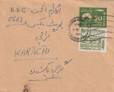 1980 Pakistan cover to Karachi