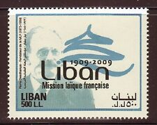 LEBANON - LIBAN SC# 650- PIERRE DESCHAMPS FRENCH LAY MNH
