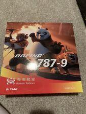 1:200 Diecast 787-9 Hainan Airlines Kung Fu Panda B-1540 Phoenix