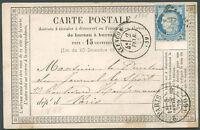 FRANCE Carte Postale 1875 VF