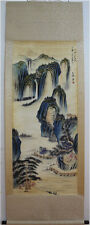 Excellent Chinese Hanging Painting & Scroll Landscape By Zhang Daqian 张大千 ZXXM79