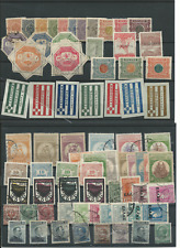 Greece  Greek Occupation New Territories Lot of 80 Used /MH Stamps