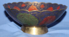 Vintage Ornate Floral Brass Hand Made Bowl Peacock