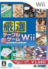 Used Wii Wi-Fi Taiou Gensen Table Gam NINTENDO JAPAN JP JAPANESE JAPONAIS IMPORT