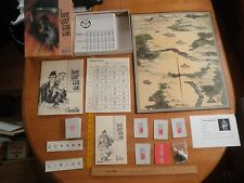 Lone Wolf and Cub Game Mayfair games 456 1989