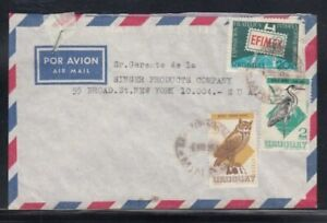 URUGUAY Commercial Cover Montevideo to New York City 6-8-1968 Cancel
