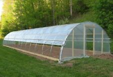 DCP Greenhouse Clear Plastic Tough Film 2.4mil  Plant Cover UV Resistant 12x25ft
