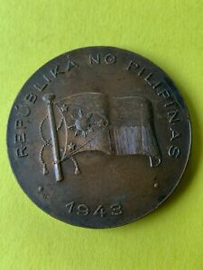 "1943 PHILIPPINES LAUREL BRONZE MEDAL ""FLAG"" B-165/H-321, 2000 MINTAGE SCARCE"