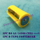 R6 AA 14500 3pc cell to 1pc D size battery converter case adapter holder spacer