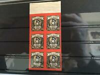 Germany Lubeck private post rare imperf stamps block R23018