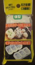 Nigiri Sushi Mold Rice Ball Maker 3 Section Small #5109 S-1744